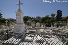 The tomb of Cavafy in the Greek cemetery of Alexandria.