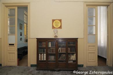 Τα γραφεία της ελληνικής κοινότητας.