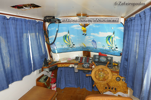 The inside of the boat is treated with care.