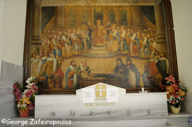 Picture of the fourth Ecumenical Council in Saint Euphemia of Chalcedon.