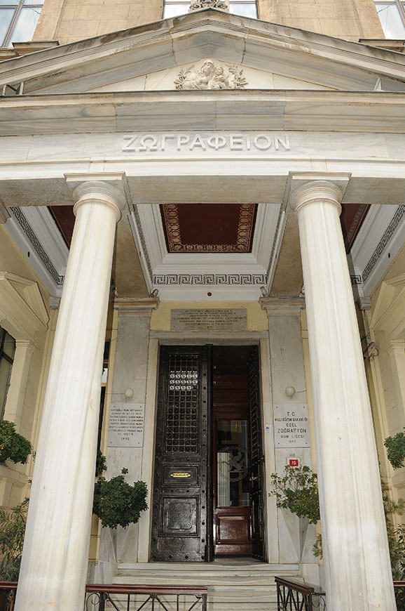The imposing entrance of the school, designed by the Greek architect Pericles Photiades. At the time, newspapers of Constantinople compared it to the Parthenon.