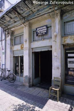 Αυθεντικό παραδοσιακό ποτοποιείο, που μένει απαράλλαχτο από το 1901.