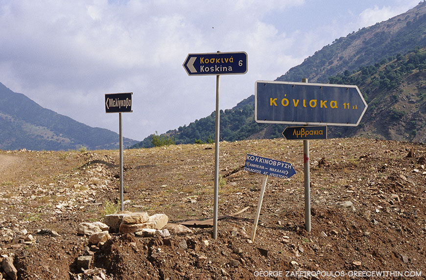Aetoloakarnania has many villages which are mostly almost deserted and abandoned.